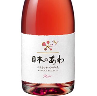 恵比寿の中国料理【ルーキスガーデン恵比寿】でスパークリングワイン